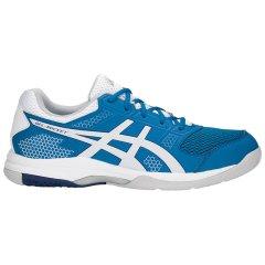 774a8a57 Мужские волейбольные кроссовки - купить в интернет магазине