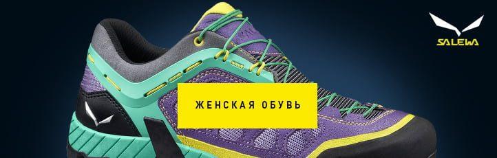 Женская спортивная обувь - купить в интернет магазине ad4d88651b8