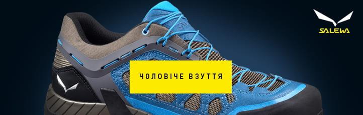 46ff3b8fb22dbb Чоловіче спортивне взуття - купити в інтернет магазині