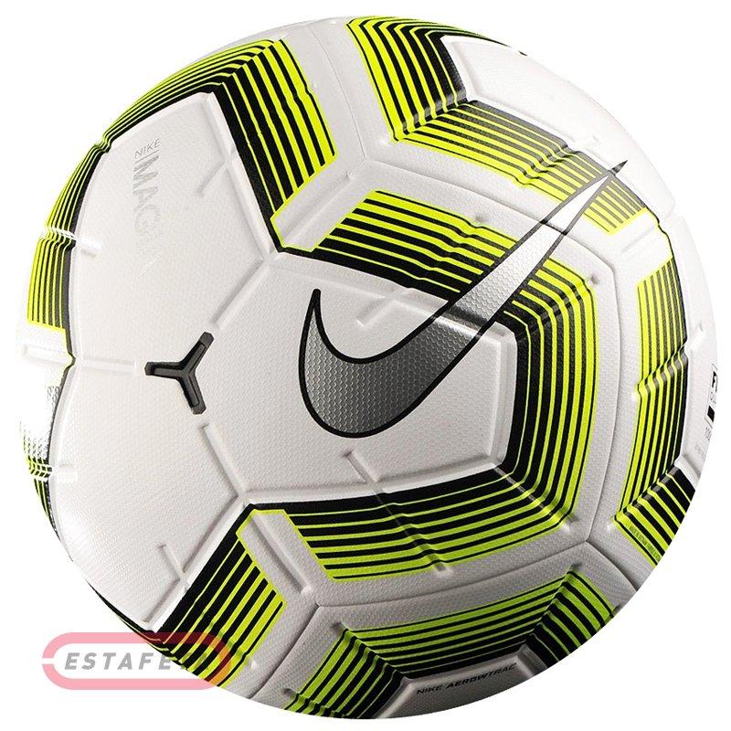 54087e68 Мяч футбольный Nike TEAM NK MAGIA II SC3536-100 купить | Estafeta.ua
