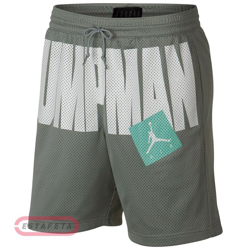 Шорты Nike JUMPMAN AIR MESH SHORT AA4607-307 купить   Estafeta.ua eb15098f925