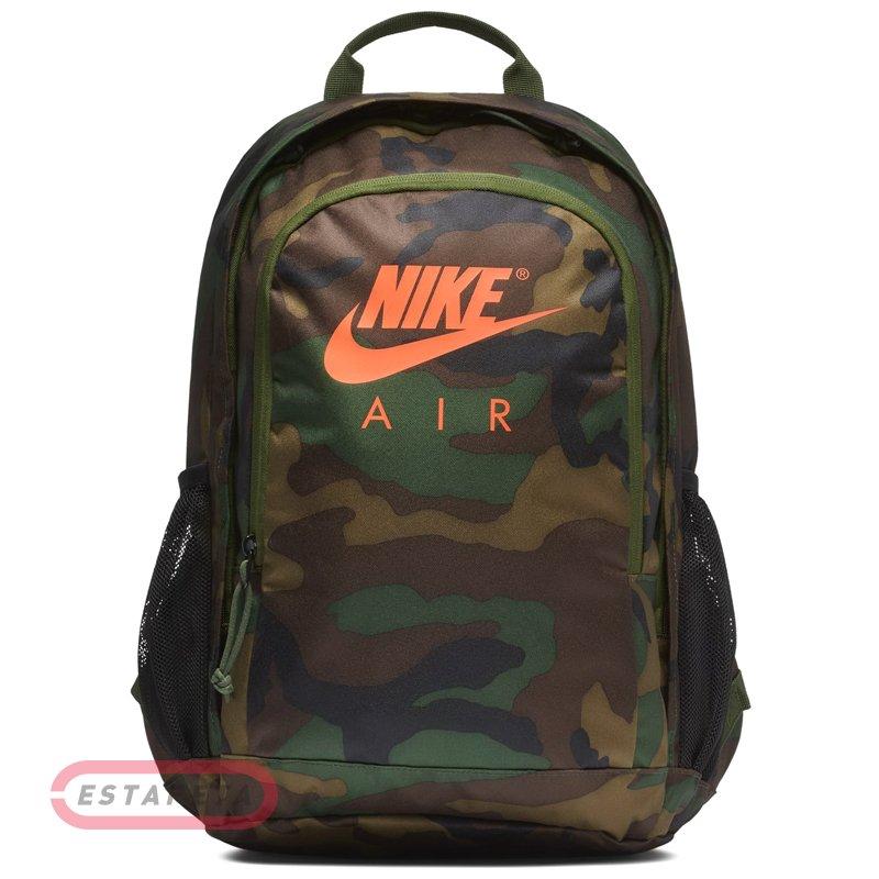6e3ee930 Рюкзак Nike NK HAYWARD NK AIR BKPK - AOP BA5869-210 купить | Estafeta.ua