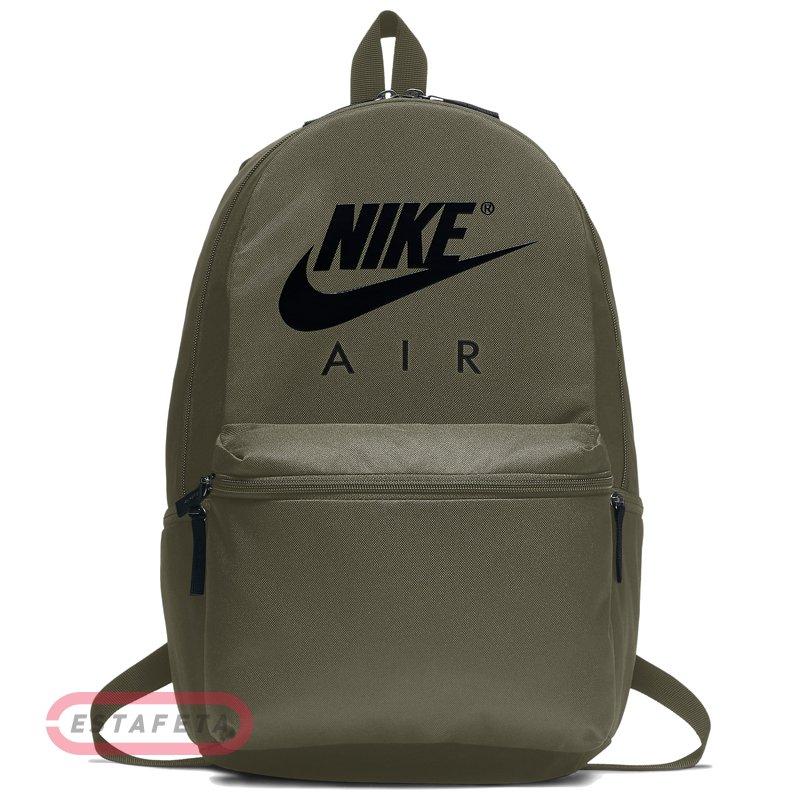 a2c27e8d Рюкзак Nike NK AIR BKPK BA5777-222 купить | Estafeta.ua
