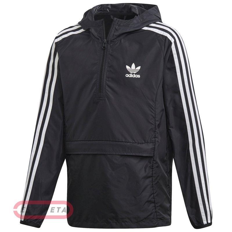 b760c634 Ветровка Adidas PACKABLE WB BLACK|WHIT DV2889 купить | Estafeta.ua