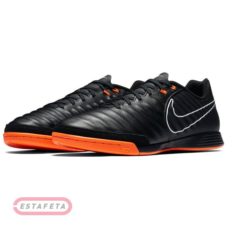 Футзалки Nike LegendX 7 Academy IC AH7244-080 купить  63ef2f58e3807