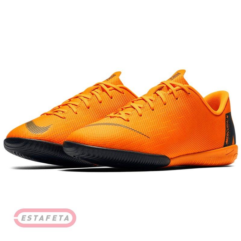 06ab8dc9 Бутсы Nike JR VAPORX 12 ACADEMY GS IC AJ3101-810 купить | Estafeta.ua