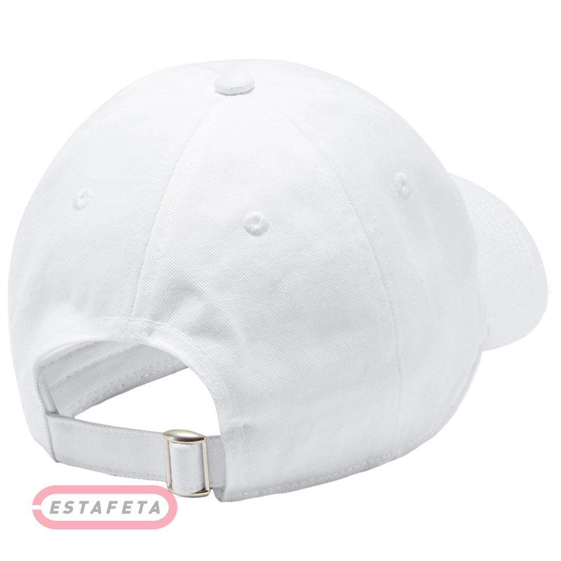 c9596f8ee9e Кепка Under Armour Men s Washed Cotton Cap 1327158-100 купить ...