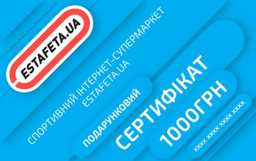 51d281a3391d Сертификат номиналом 1000 грн. sert1000(7) купить   Estafeta.ua